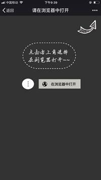 Weixin app download windows 7